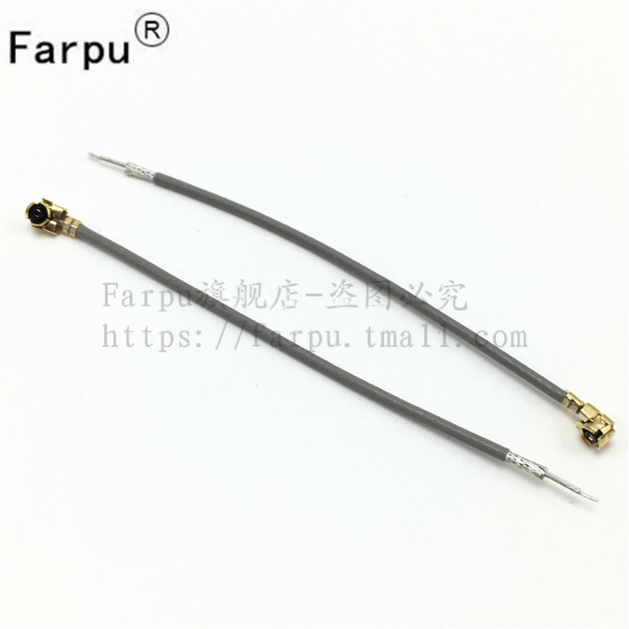 Farpu shu 10 root 2.4g wifi bluetooth remote control receiver antenna built-in antenna hm silver plated wire
