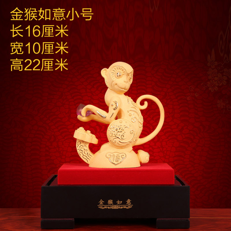 Farvang lunar new year lunar new year gifts office ornaments velvet shakin crafts ornaments 12 zodiac monkey monkey gift
