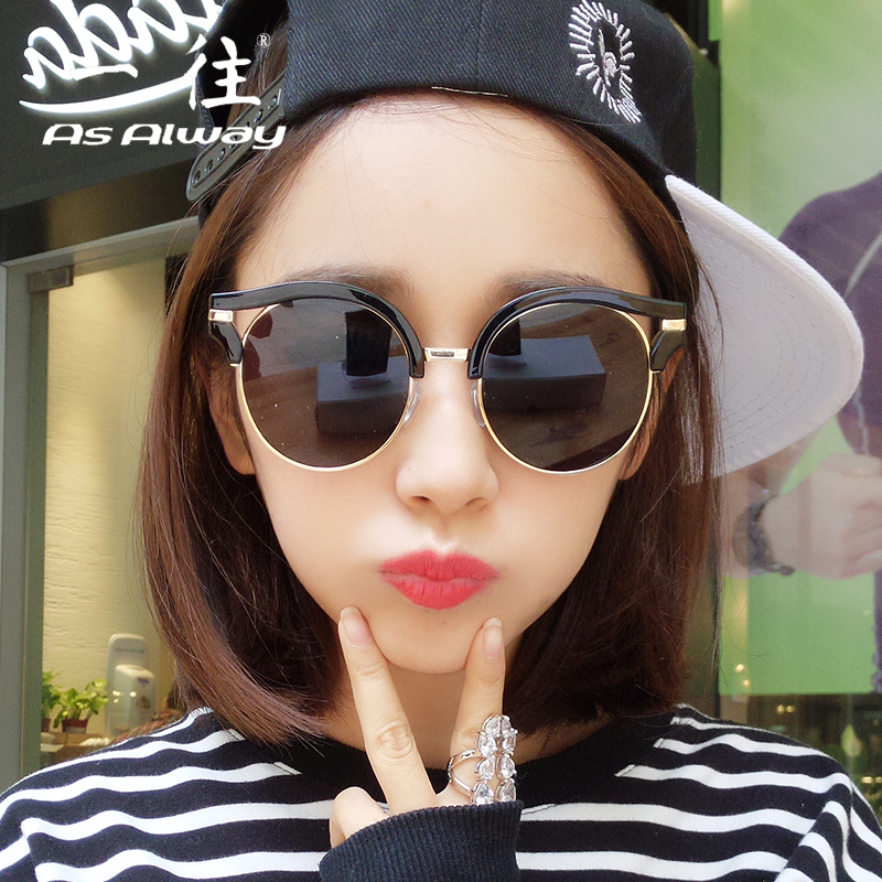 Get Quotations · Fashion big box color film polarized sunglasses female korean star models sunglasses retro sunglasses male driver