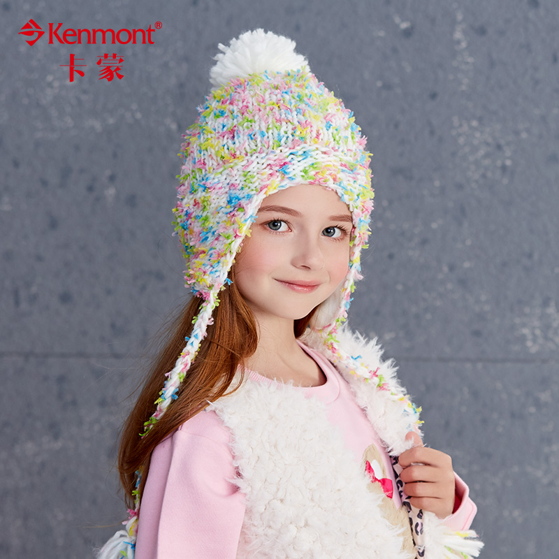 Fashion children aged six to nine girls hair ball knitted hat wool cap influx of small girls in child outdoor warm ear cap