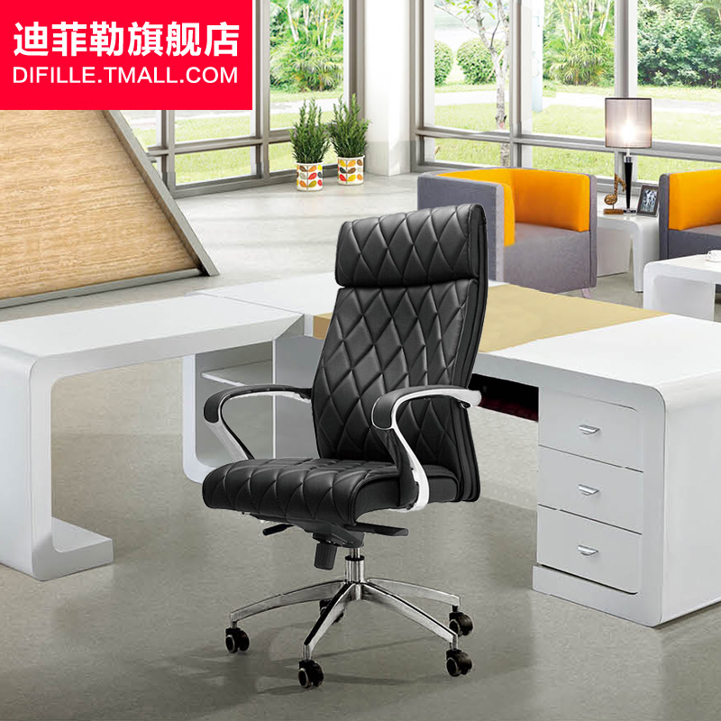 Fashion household swivel chair classes before the chair leather chair boss chair office chair modern minimalist computer chair director chair