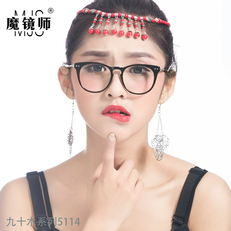 8a721a47d1d7 Get Quotations · Fashion round frame glasses frame female korean tidal  section ninety a round wooden retro glasses frames