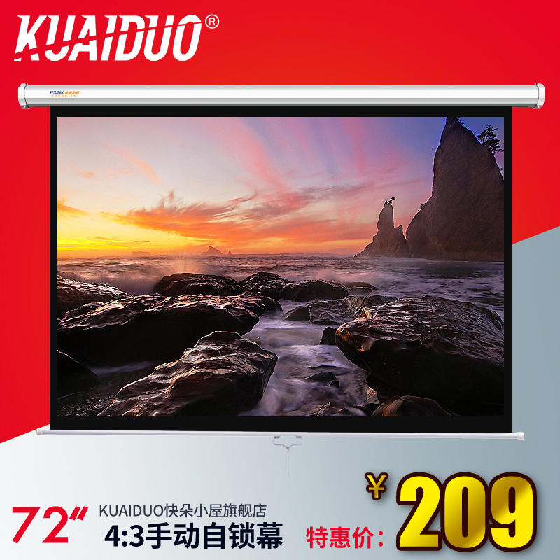 Fast duo cabin 72 inch 4 more than 3 manual pull stop with self locking hand pull the curtain wall cast video projector Screen projector screen