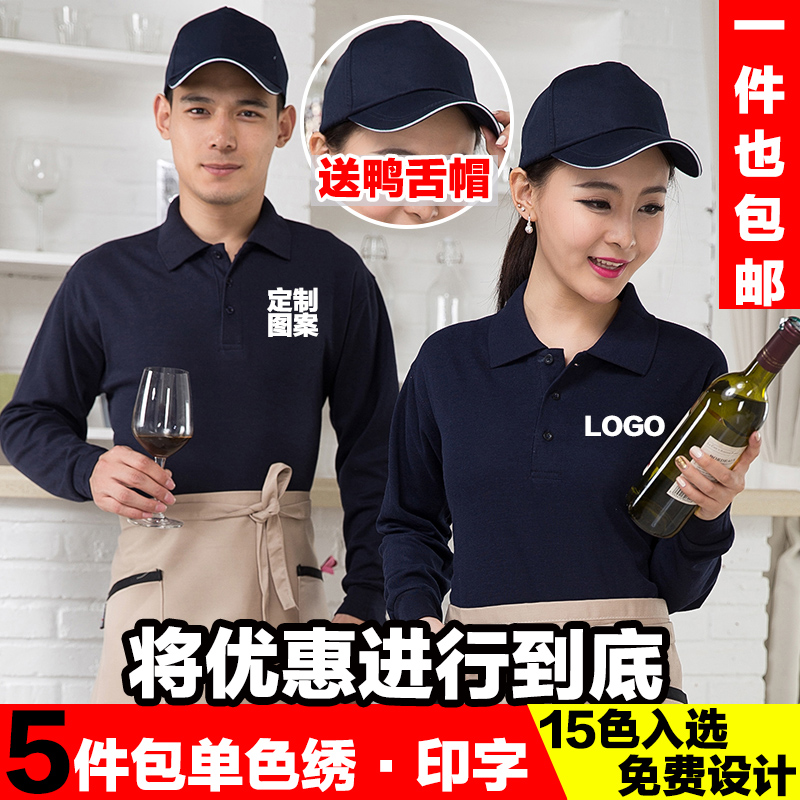 Fast food restaurant uniforms sleeved t-shirt t-shirts supermarket attendant work clothes for men and women t-shirt fall and winter clothes custom lapel