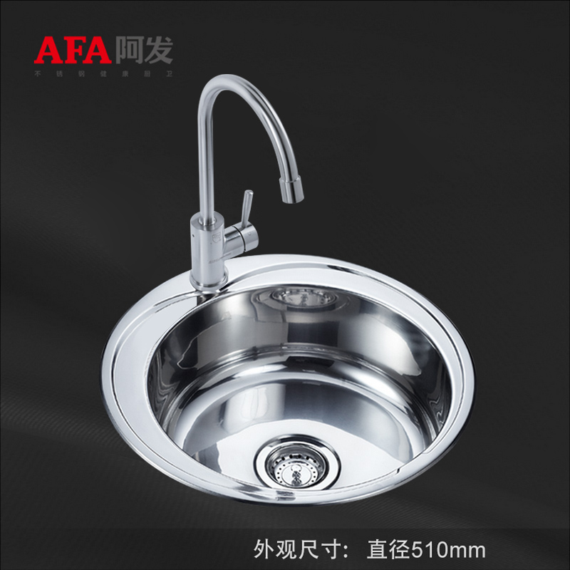 China Round Stainless Sink, China Round Stainless Sink Shopping ...