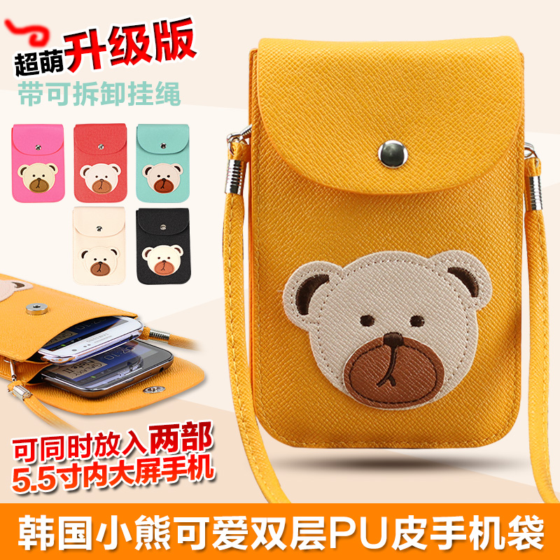 Fat bear cartoon bear protective sleeve universal portable cell phone package cell phone pocket cute digital storage bag purse
