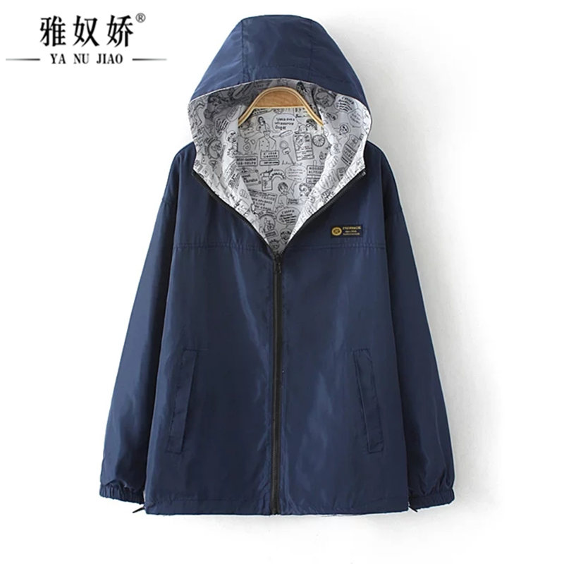 Fat mm autumn fertilizer to increase size women on both sides wear casual hooded windbreaker jacket and long sections loose 200 kg