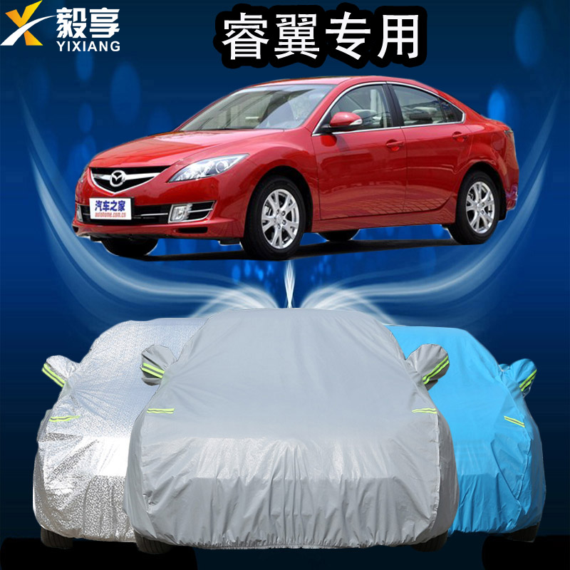 Faw mazda rui wing sedan hatchback sedan dedicated sunscreen thick sewing car hood insulation rain coat