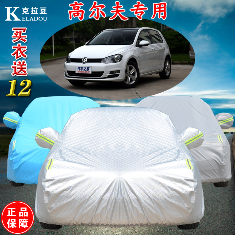 Faw new volkswagen golf 6/7 sewing thick waterproof sunscreen car hood rain snow frost car coat