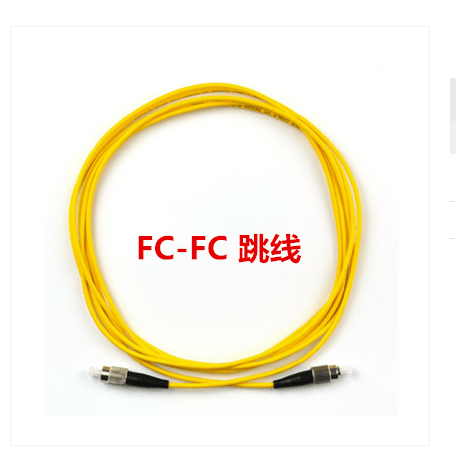 Fcfc singlemode single fiber jumper/fiber optic cable fiber jumper fc/fc jumper telecom upc 3 M