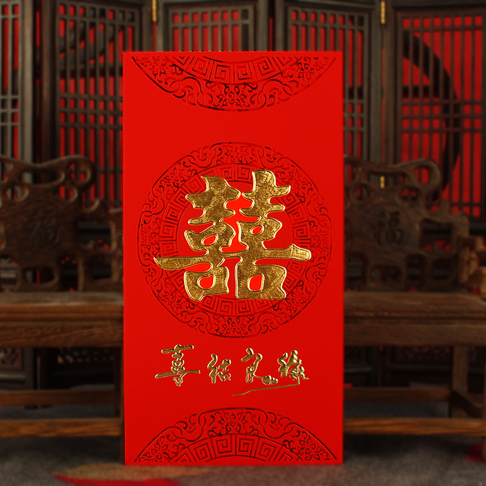 Feast of the classification of married red envelopes creative thousand yuan red envelopes red packets wedding wedding red envelopes size bride wedding supplies
