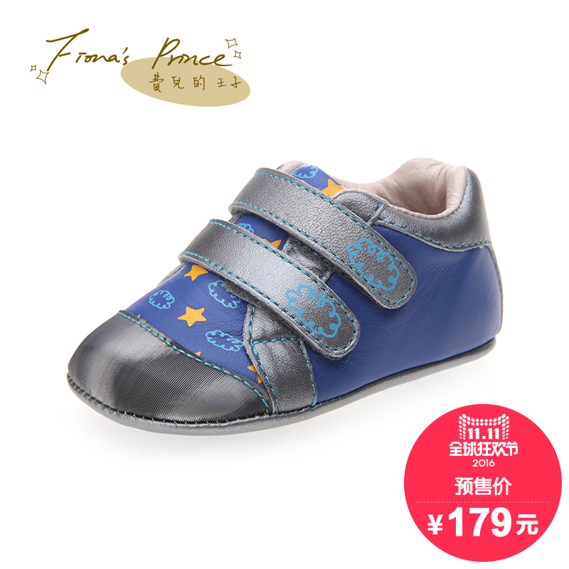 Fees children prince shoes shoes boys toddler shoes soft bottom male baby shoes slip baby shoes function shoes