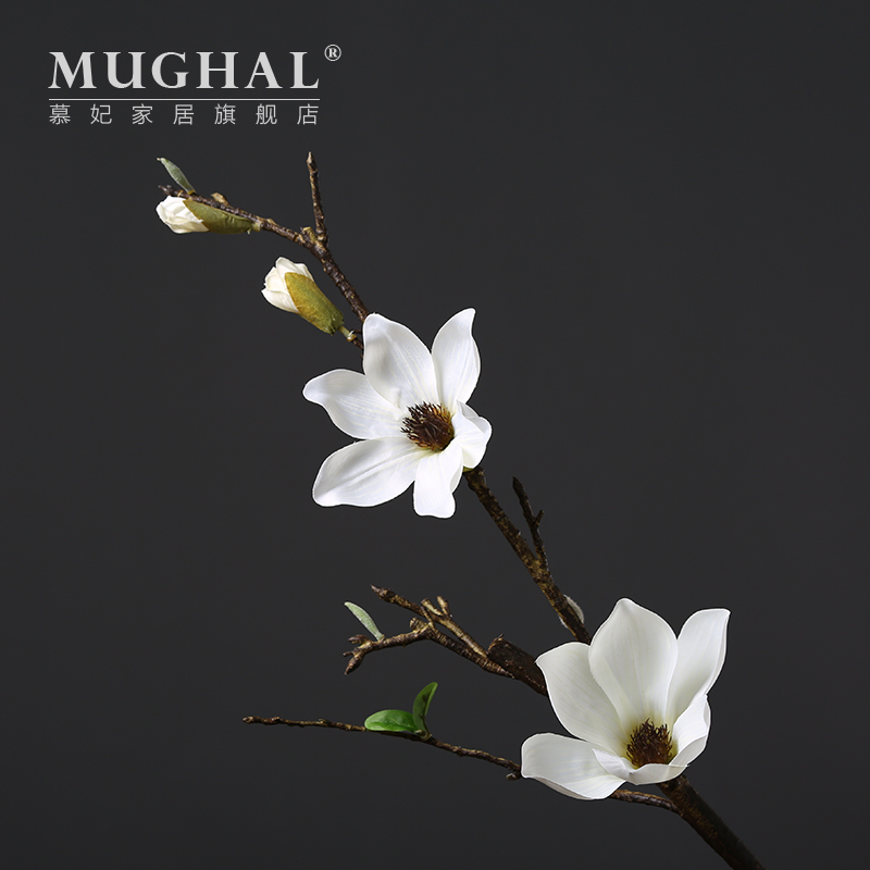 Fei mu home high simulation magnolia flower artificial flowers artificial plants artificial flowers artificial flowers floral floral ornaments home accessories