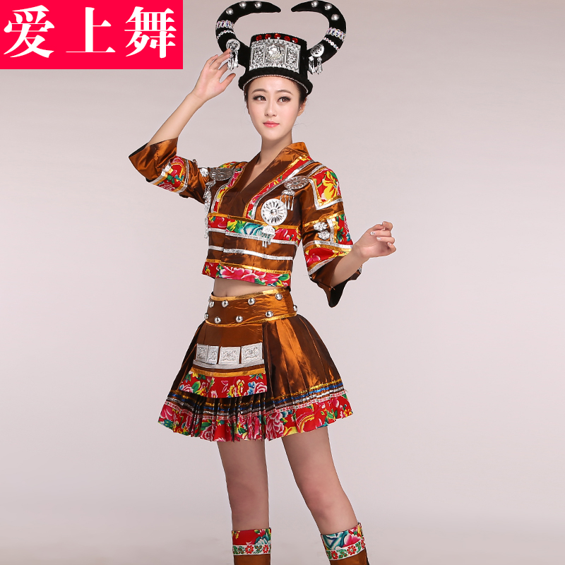 2a8d39021 Get Quotations · Fell in love with dance costumes miao miao 2016 new hmong  ethnic clothing sale female costumes