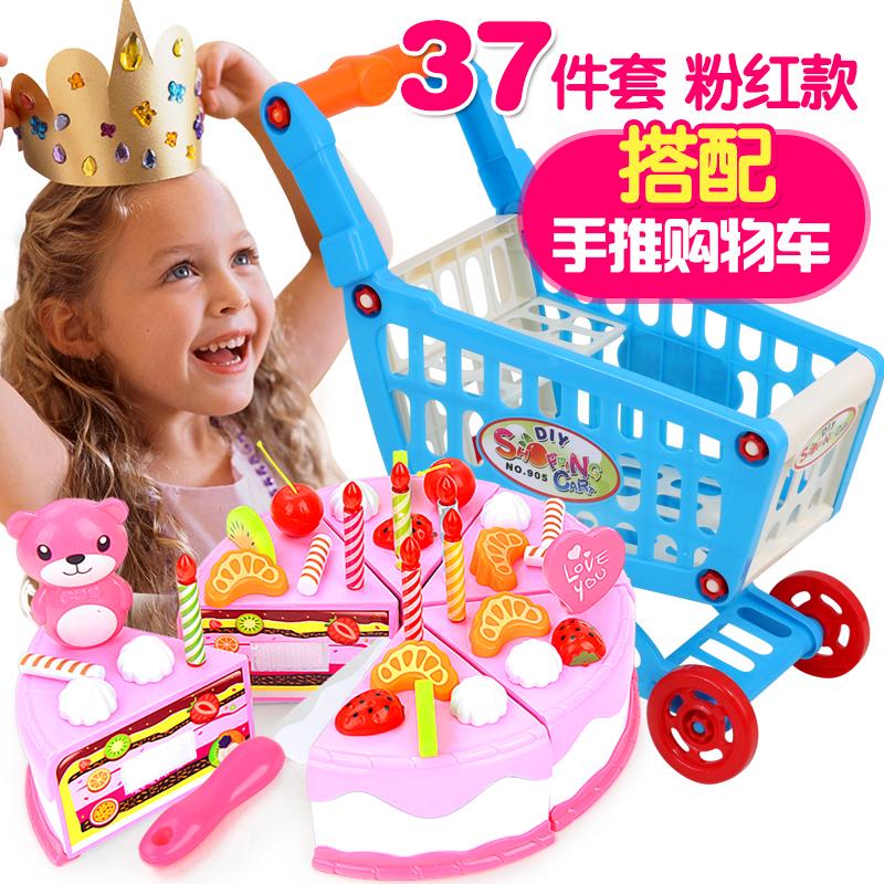 China Girl Birthday Cakes Shopping Guide At Alibaba