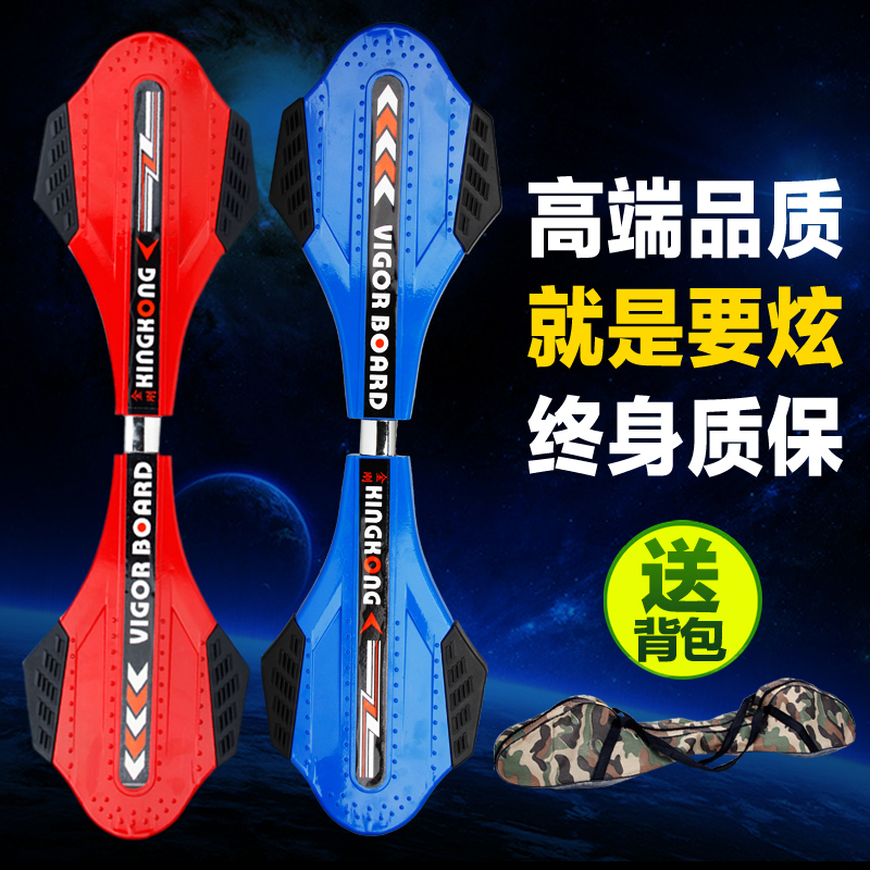 Female children skateboard long board skateboard skating dray two children skateboard long board snake board skateboard rocket board snake dragon plate