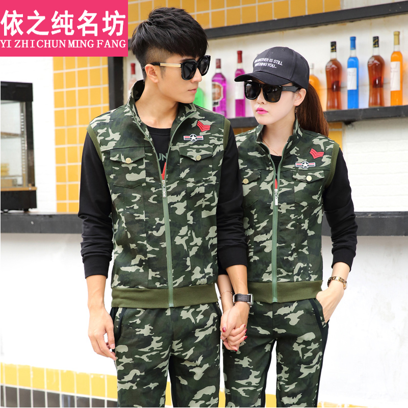 Female couples suite 2016 hitz loose long sleeve casual fashion sports suit female three sets of camouflage