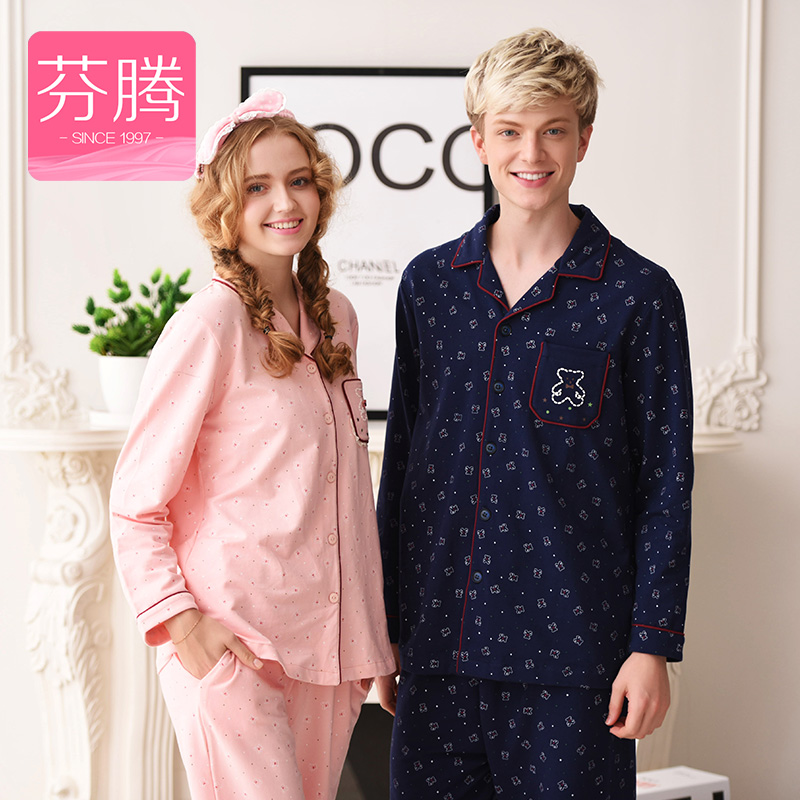 Fen teng 2016 new autumn lovers pajamas cotton long sleeve shirt and trousers female cartoon hedging tracksuit suit men and women