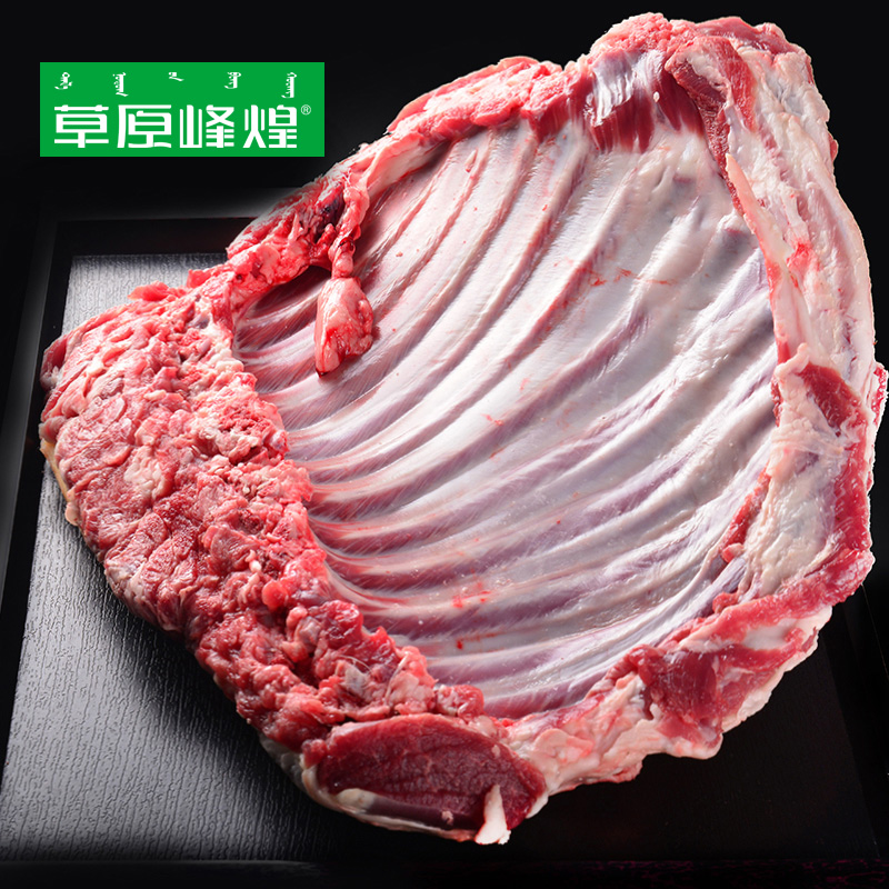 [Feng huang _ grasslands of] raw lamb chops lamb chops fresh lamb ribs sheep lamb chops inner mongolia specialty 2 kg