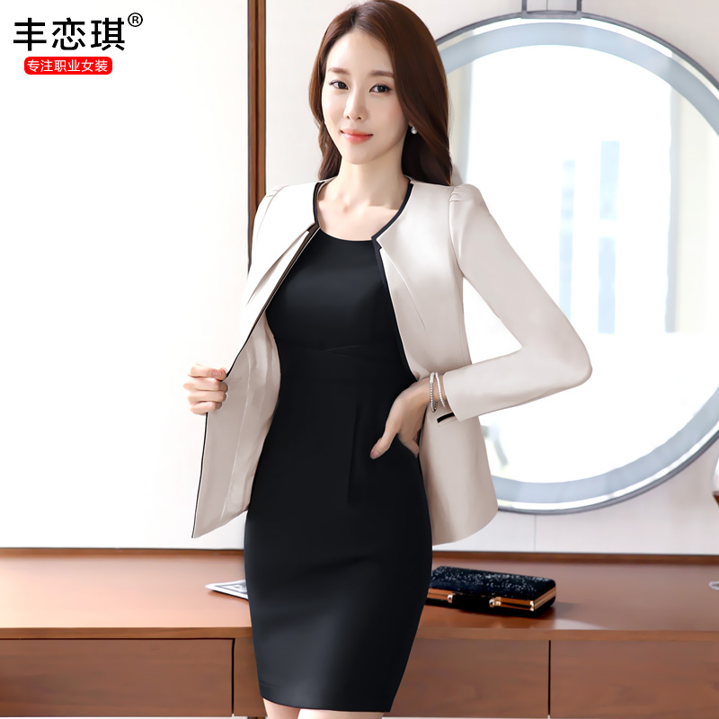 Feng qi love professional small suit dress wild autumn and winter long sleeve ladies dress suit suit overalls tooling