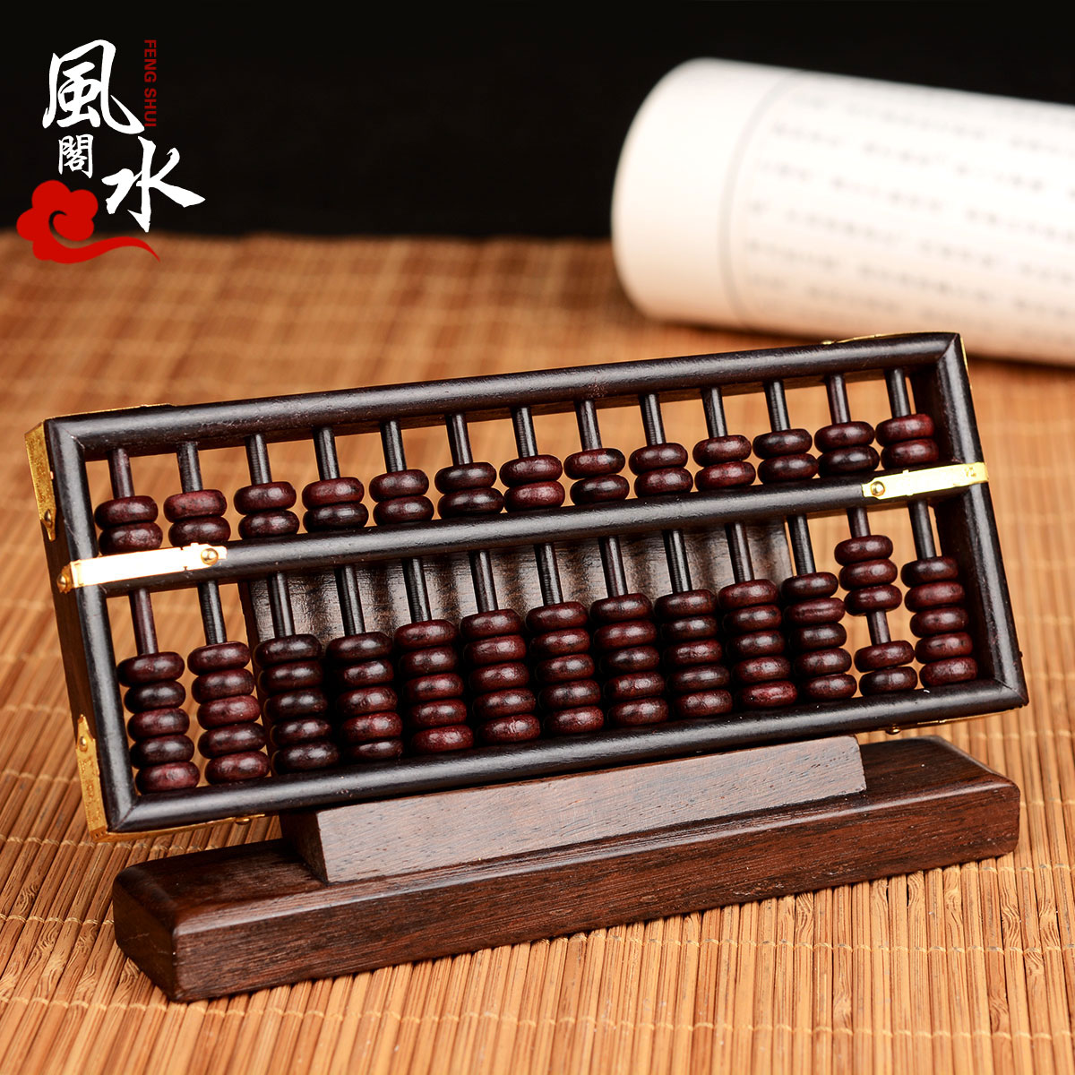 Small wooden ornaments - Get Quotations Feng Shui Court Opening Ebony Small Wooden Ornaments Fashioned Wooden Abacus Abacus Woodcarving Home Decorations To