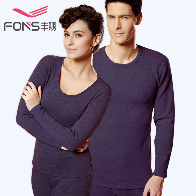 Feng xiang male ms. solid thin section round neck fever fiber thermal underwear female suit qiuyiqiuku