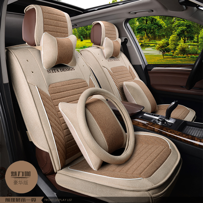 Feng yu rui xin xin move paragraph 2016 t outlander summer linen car seat cushion four seasons general linen cushions
