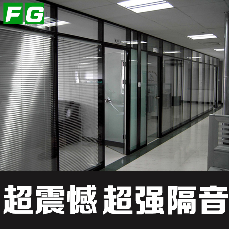 Fg office high partition wall partition wall partition wall sided tempered glass with a hundred leaves beijing zhejiang and fujian