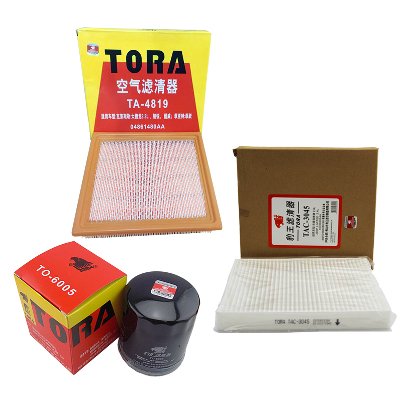 Fiat特菲jump baowang filter three filter kit gas filter air conditioning filter air filter oil filter