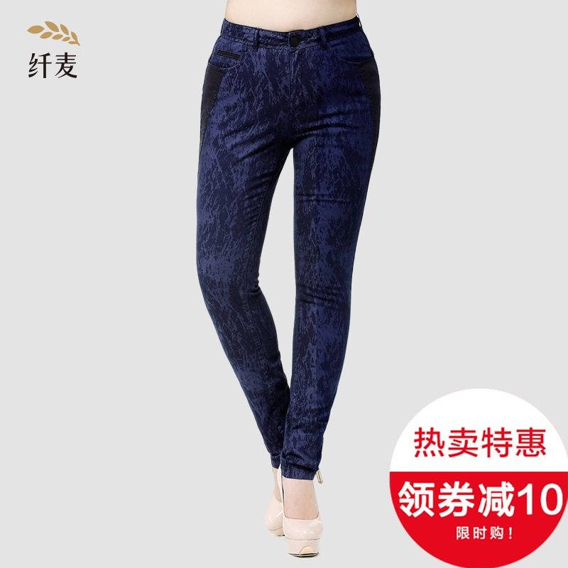 Fiber mai large size women's 2016 autumn discounted wheat thousand plus fertilizer to increase fat mm slim was thin loose jeans