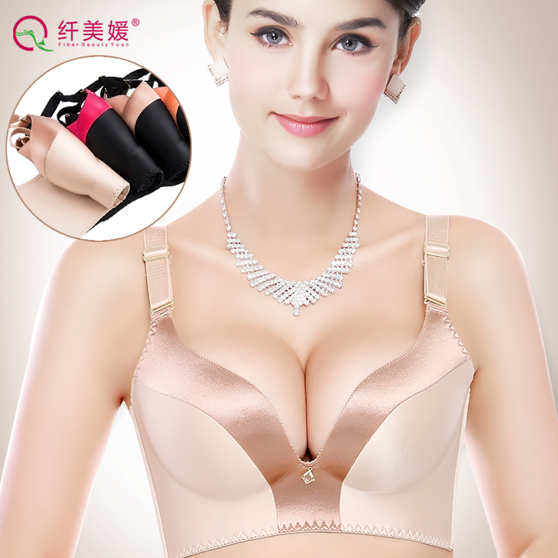 Fiber meiyuan peerless beauty summer sexy bra no rims smooth seamless sexy lingerie gather adjustable