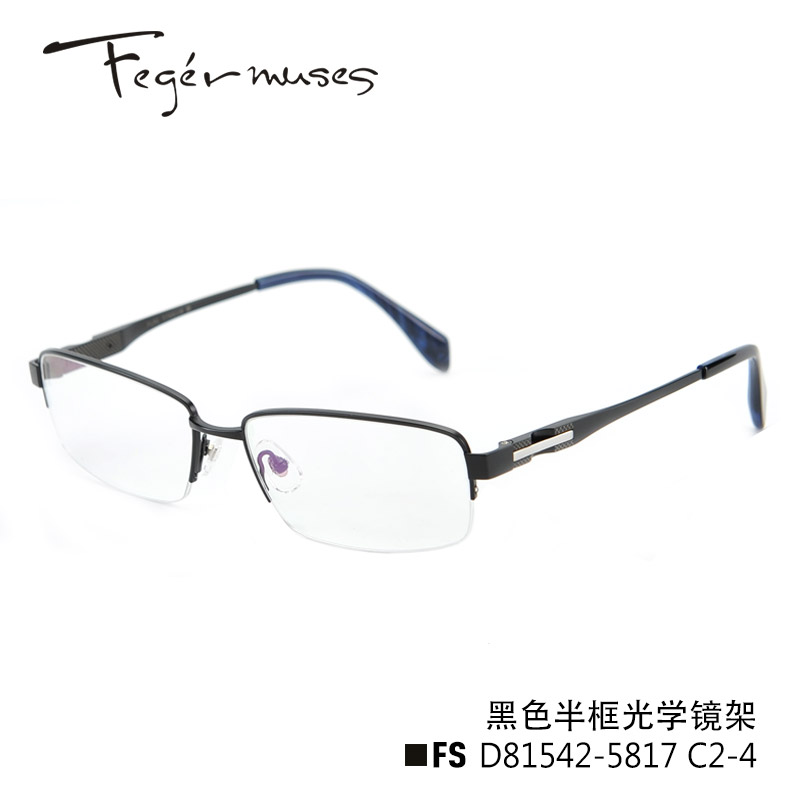 Figueroa mousse 81542 myopia glasses men titanium frames male business half frame glasses frame optical glasses