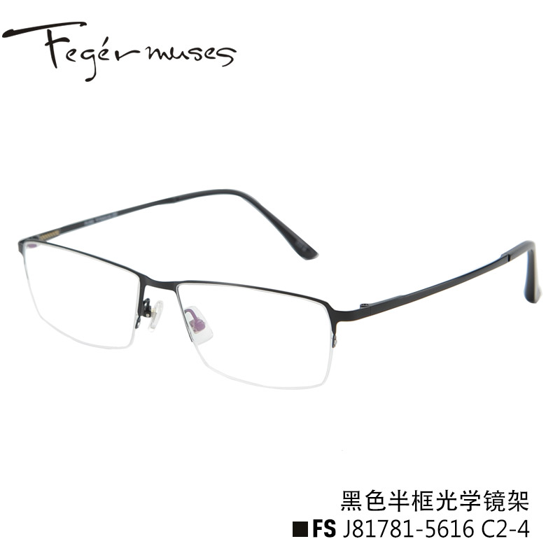 Figueroa mousse 81781 business half frame titanium glasses frame glasses for men and women eye frame optical glasses