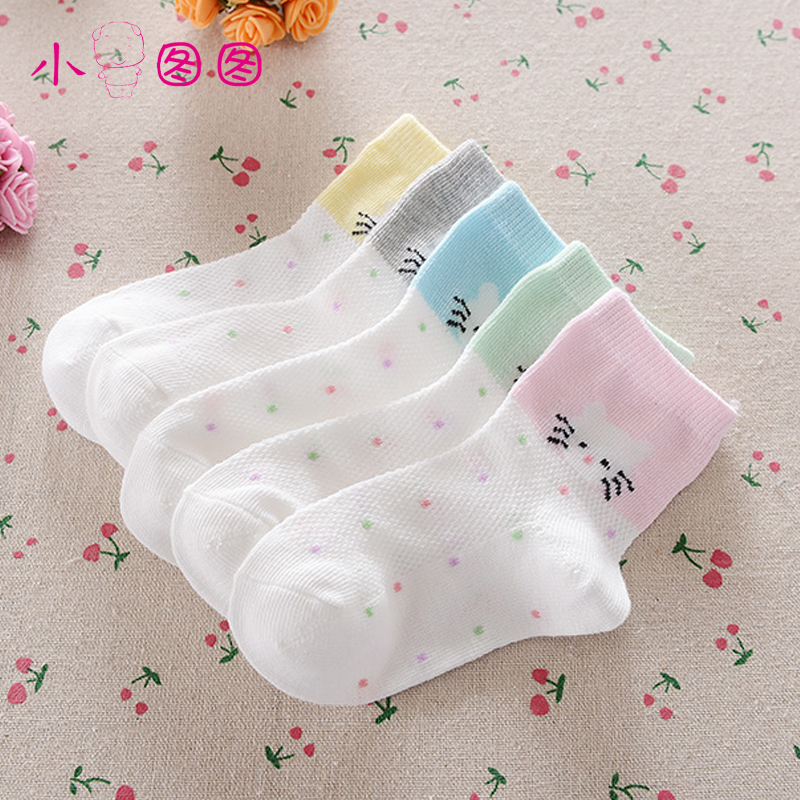 Figure pig boneless baby socks summer thin section breathable mesh socks children socks for girls 123456 years old
