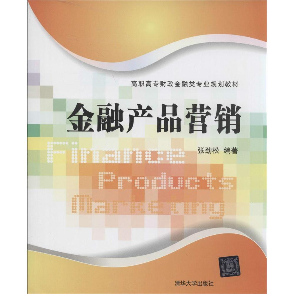 Financial products marketing selling books genuine