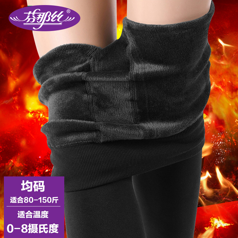 Finnerty silk velvet backing pantyhose autumn and winter plus thick velvet warm pants skinny leg pants pantyhose bottoming socks