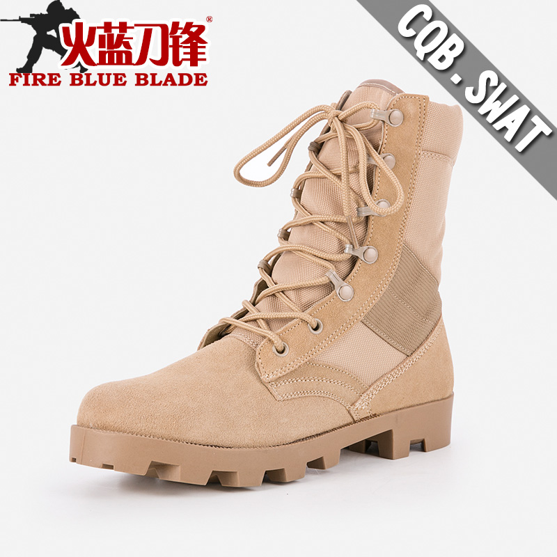 Fire blue blade a wave high to help outdoor commando tactics boots combat boots desert boots 07 combat boots for training Army boots