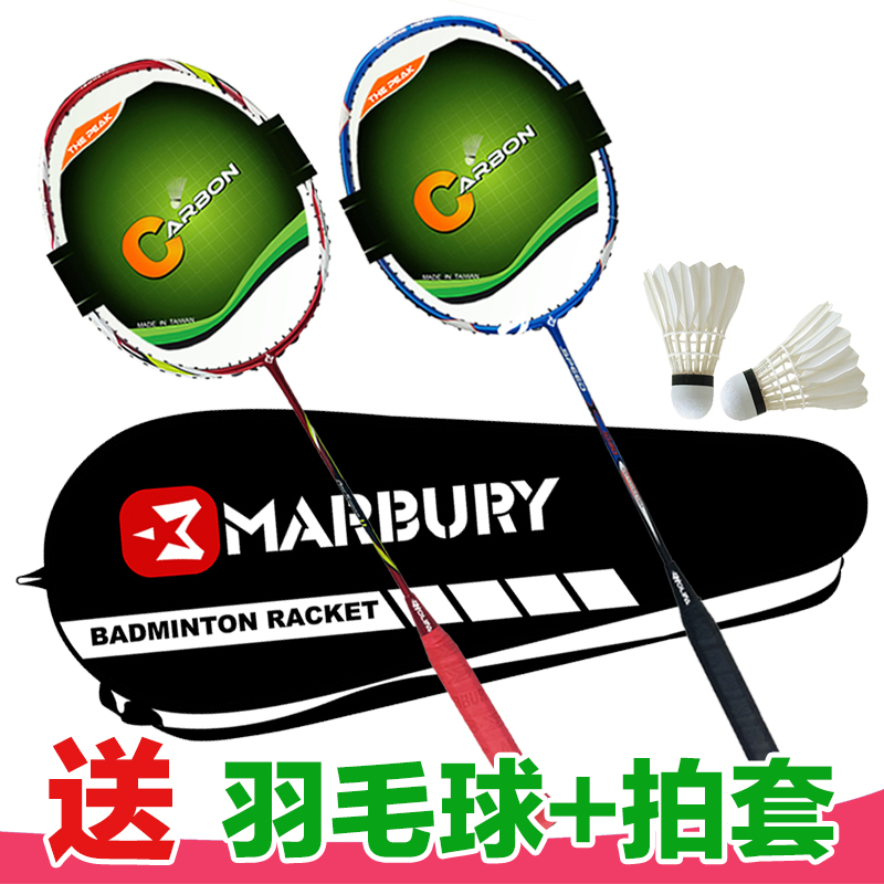 Fire cubic full carbon badminton racket men and women single and double shot ultralight carbon training game of indoor and outdoor sports