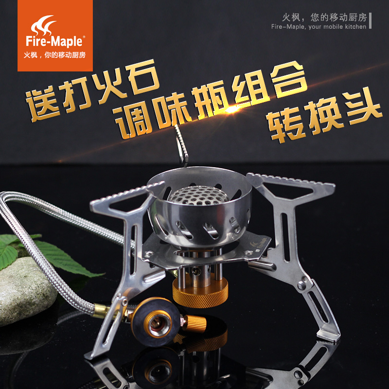 Fire maple 121 light windproof outdoor stove burner stoves split picnic portable camping stove gas stove outdoor stoves