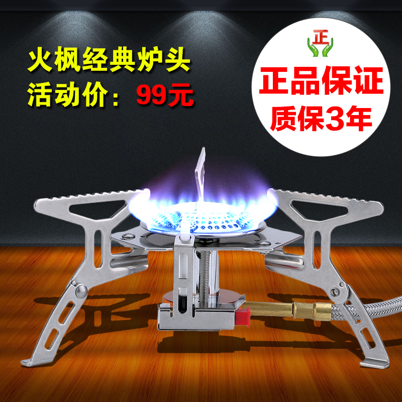 Fire maple fms-105 burner camping gas stove split windproof portable cooker stove outdoor equipment