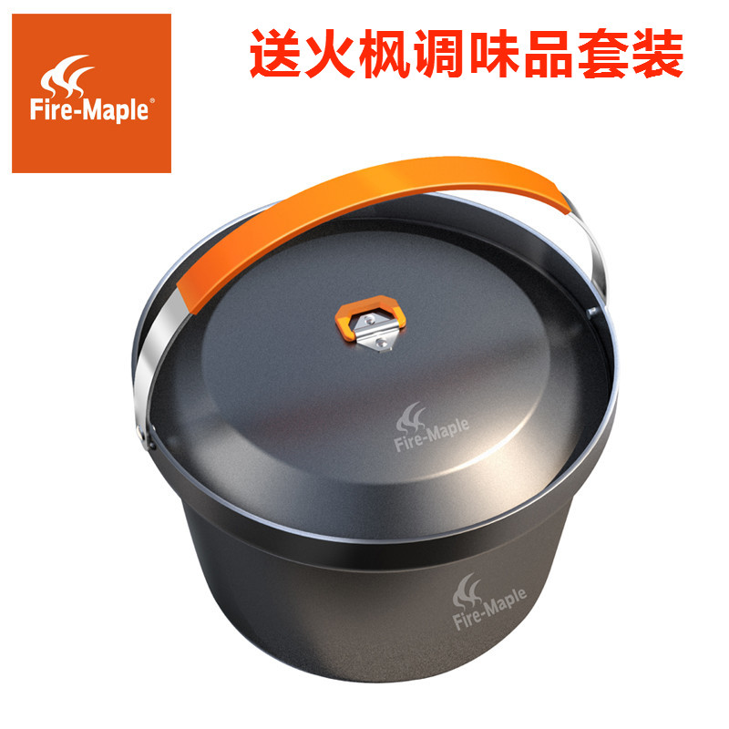 Fire maple outdoor feast burn thick sticky rice cooker 3l senior hanging pot cooking pot with four to six people camping picnic