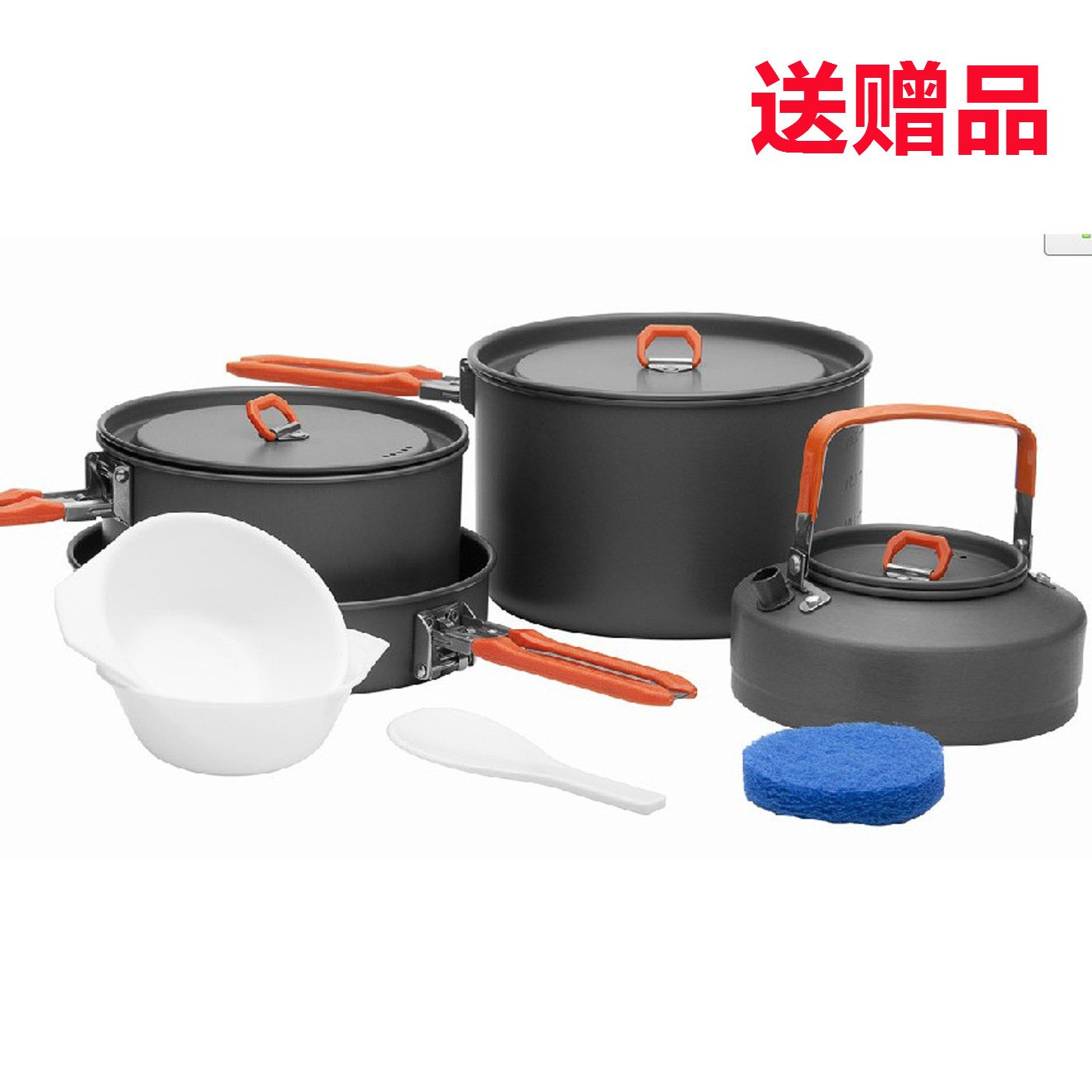 Fire maple outdoor feast full range of 1-234 ~ 5 people camping picnic cookware cookware portable kettle suit