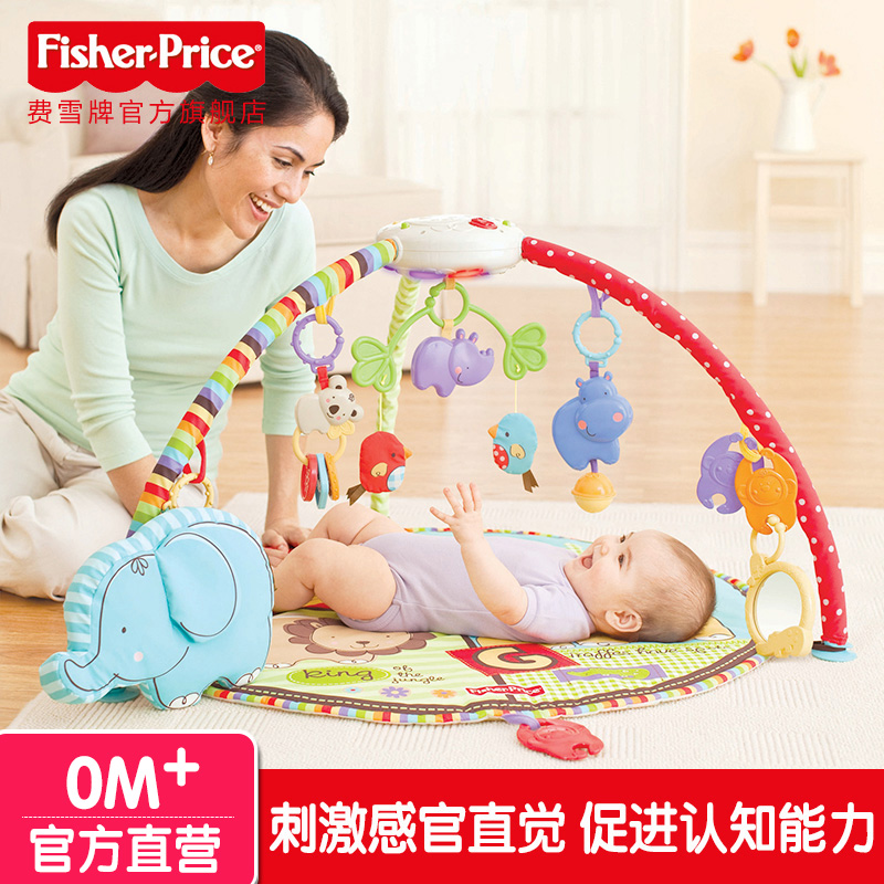 Fisher baby music fitness rack rack baby fitness fitness rack toys infants and young children love animals t6339
