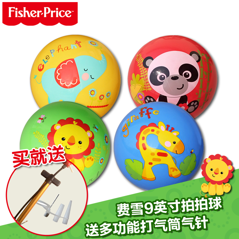 Fisher baby pat the ball baby toy ball kindergarten pat ball toy ball toy ball