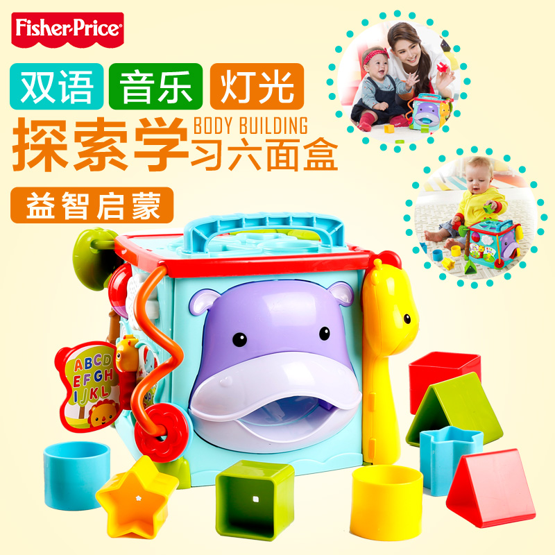 Fisher explore learning six surface (bilingual) CMY28 shape matching blocks early childhood educational toys for children