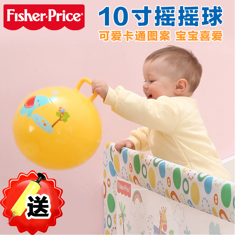 Fisher fisher price 10 inch thick shakes shook ball ball toys for children handle the ball ball baby toys