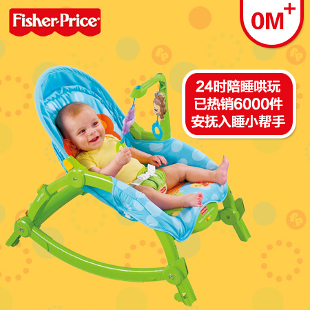 Fisher fisher rocking chair rocking chair multifunction baby rocking chair appease infant rocking chair w2811 fisher