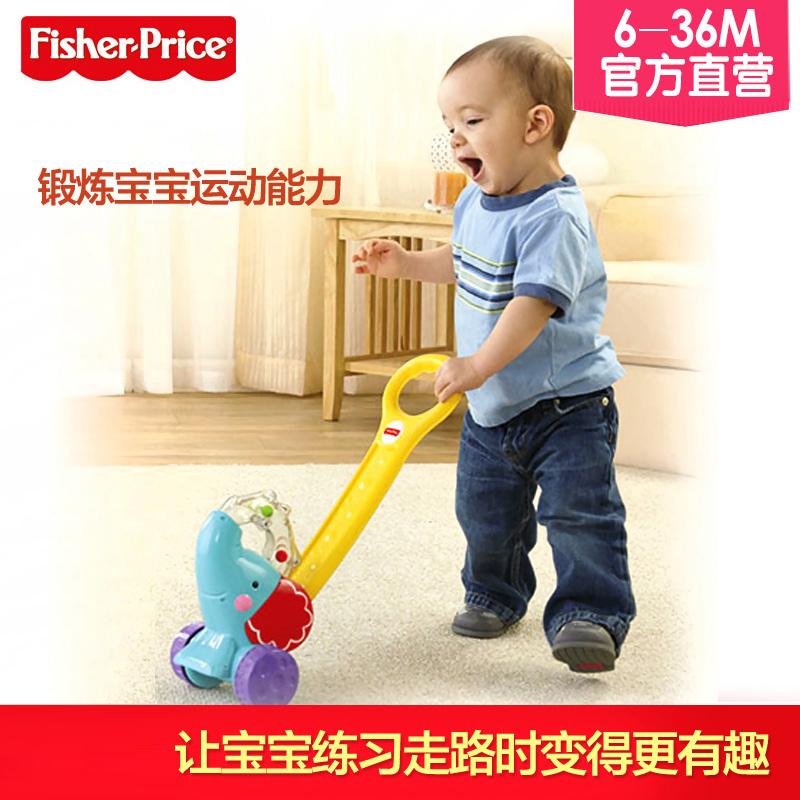 Fisher multifunctional baby elephant push game y8651 children toy car baby stroller walker