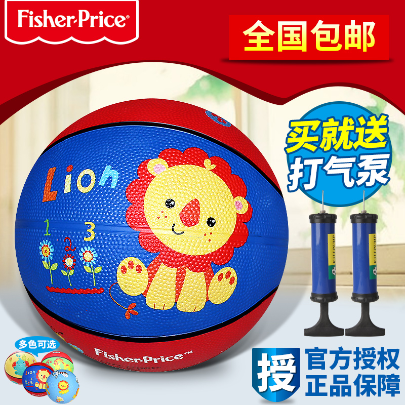 Fisher price fisher genuine brand 7 inch baby pat the ball inflatable ball toys for children small toy basketball