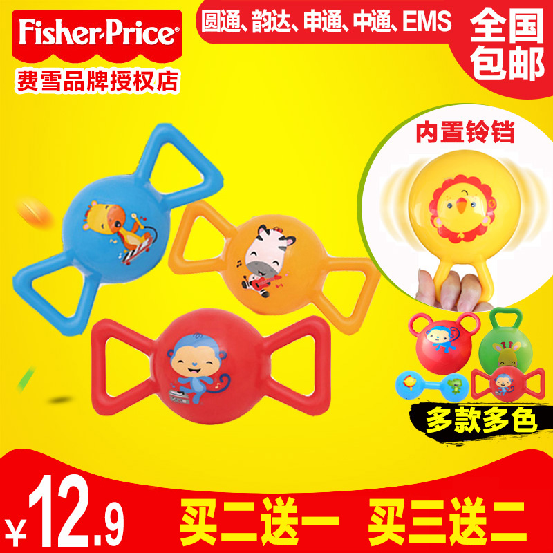 Fisher rattles ball grasping the ball candy 0-6-12 months newborn baby toys treasure treasure bell ball handle the ball